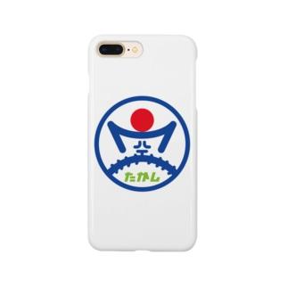 パ紋No.3276 空たかし Smartphone cases
