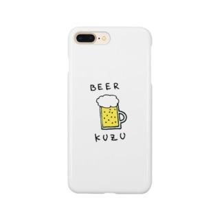 ビールクズ Smartphone cases