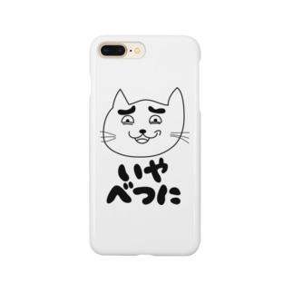 むかつく猫2 Smartphone cases