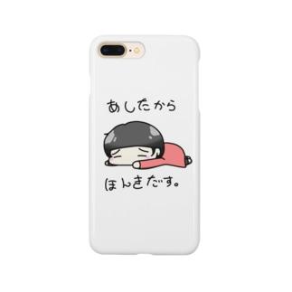 あしたから ほんきだす。 Smartphone cases