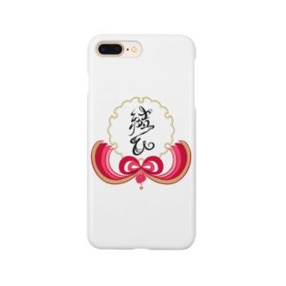 ~ 結ひ ~ Smartphone cases