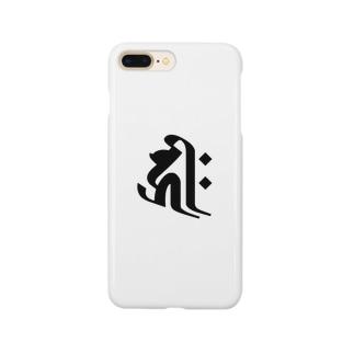 〔子(ねずみ)年〕〔戌(いぬ)年〕〔亥(いのしし)年〕の守護梵字【キリーク】 Smartphone cases