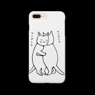 mikepunchのねこハグ Smartphone cases