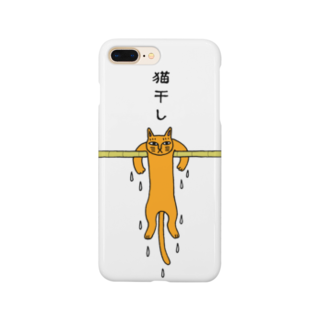 mikepunchの猫干し Smartphone cases