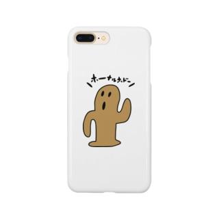 気のないハニワ Smartphone cases