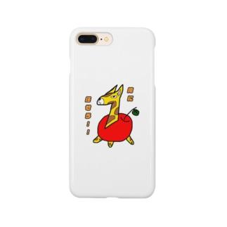 キリンゴ Smartphone cases