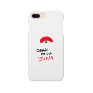 しゃりおんざつな Smartphone cases