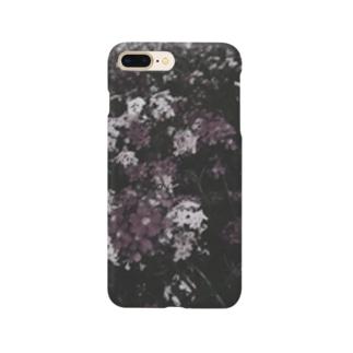 消失 Smartphone cases