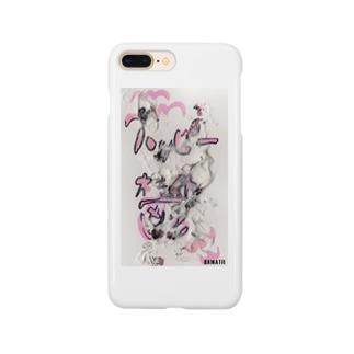 Happy 鬱 Smartphone cases