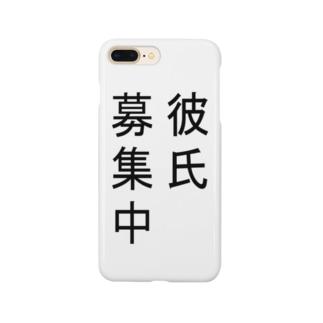 彼氏募集中 Smartphone cases