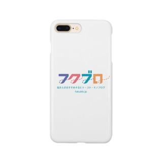 フクブロ Smartphone cases