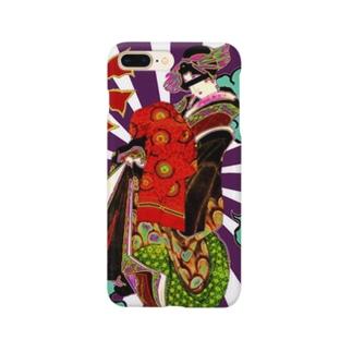 高飛車(アヴァンギャルド) Smartphone cases