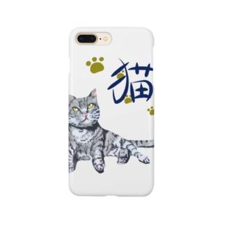 灰虎猫(和み) Smartphone cases