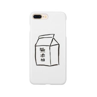 無添加牛乳パック Smartphone cases