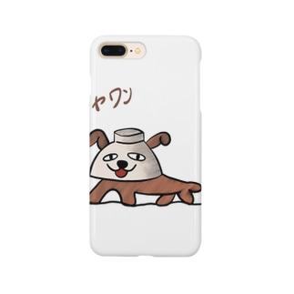 チャワン Smartphone cases