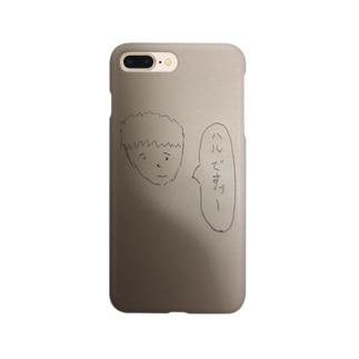 はるくん Smartphone cases