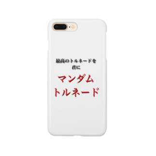マンダムトルネード Smartphone cases