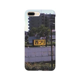西フリ Smartphone cases