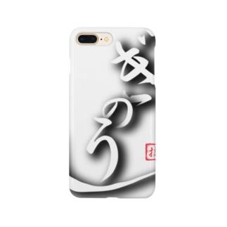 """ぎのうし群""""GINOUSI(japanese)""""046 Smartphone cases"""