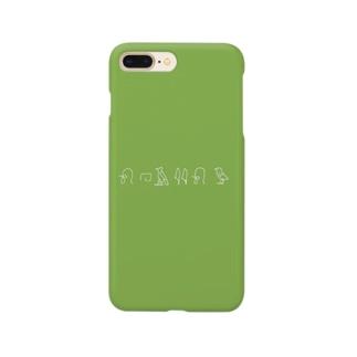 オハヨウ(ヒエログリフver.) Smartphone cases