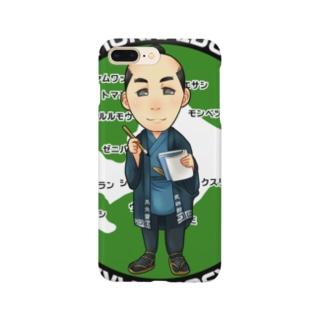 北海道の名付け親「松浦武四郎」 Smartphone cases