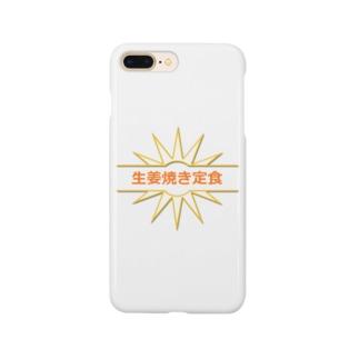 生姜焼き定食 Smartphone cases