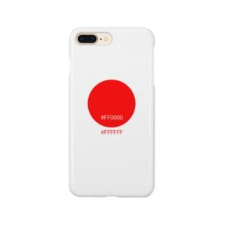 にほんカラー Smartphone cases