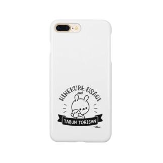 ひねくれうさぎ Smartphone cases
