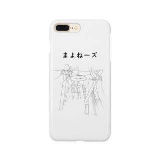 まよねーズ(モノクロ) Smartphone cases