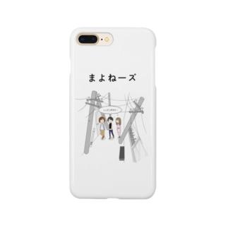 まよねーズ(カラー) Smartphone cases
