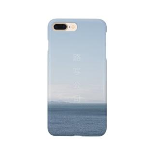 スマホカバーvol08 Smartphone cases