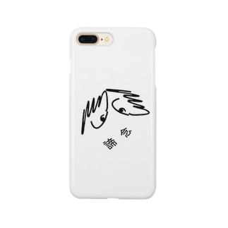 TILT Smartphone cases
