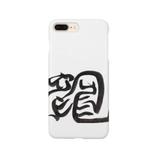 尾を内包した龍(黒) Smartphone cases