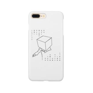 四角い彼 Smartphone cases