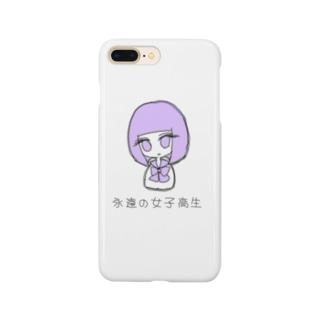 永遠JK藤色ちゃん Smartphone cases