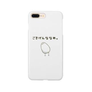 ごきげんななめ。(1匹) Smartphone cases