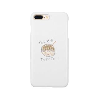 たこやきたべたい Smartphone cases