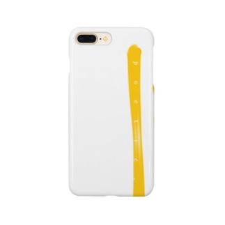 きなこ Smartphone cases