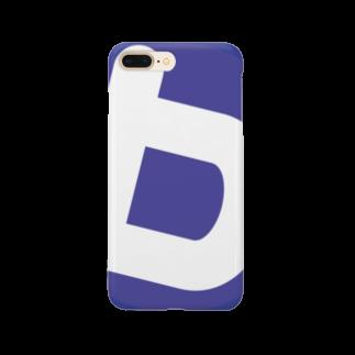 BellcoinのBellcoin Smartphone cases