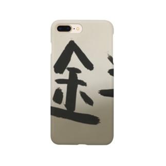 中途半ぱ Smartphone cases