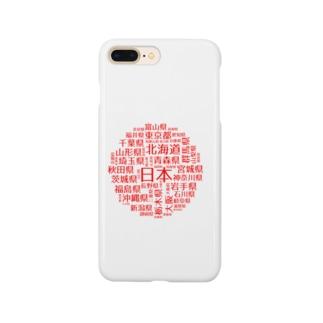 1.hinomaru-kanji Smartphone cases
