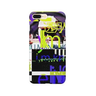 透明人間 Smartphone cases