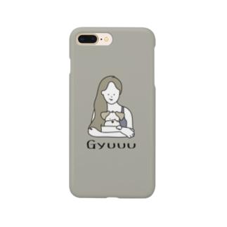 gyuuu (beige) Smartphone cases