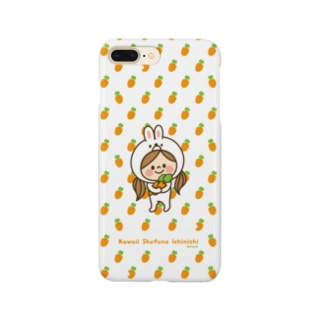 かわいい主婦の1日うさぎ(キャロット)  Smartphone cases