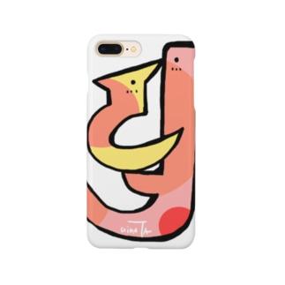 ひなたのアトリエ 369 梵字 Smartphone cases
