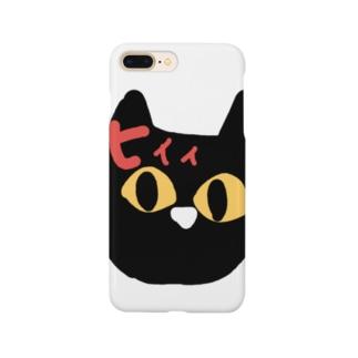 ヒィィ Smartphone cases