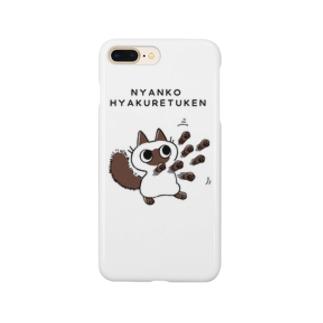 ねこパンチ Smartphone cases