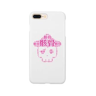 13.dokuro Smartphone cases