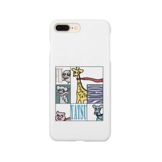 simple-animal37 Smartphone cases