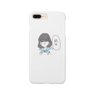 開祖 Smartphone cases